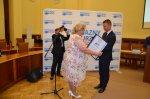 Urząd Gminy wMałkini Górnej nagrodzony znakiem jakości ˝ Przyjazny Urząd˝ oraz Wyróżnieniem Nadzwyczajnym Zarządu Instytutu ˝Wawrzyn Jakości˝