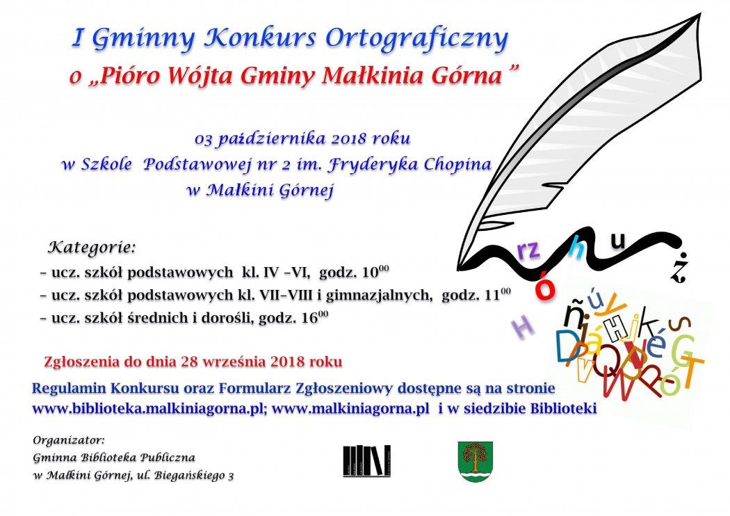 Obraz na stronie 2018-09-12_zaproszenie_na_i_gminny_konkurs_ortograficzny-page-001.jpg