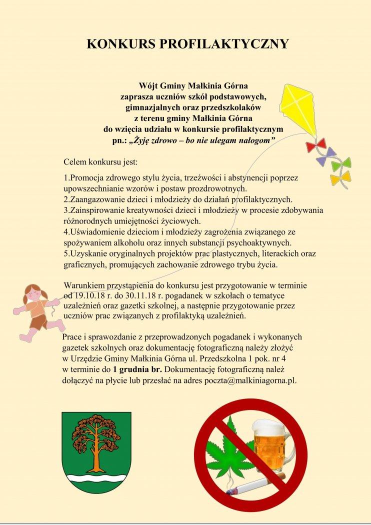 Obraz na stronie 2018-10-19_regulamin_konkursu_profilaktycznego.jpg